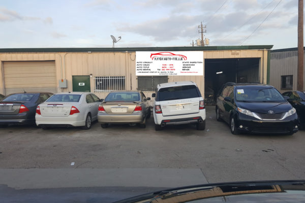 Texas Car Inspection >> State Of Texas Vehicle Inspection Station Hutch Auto Fix